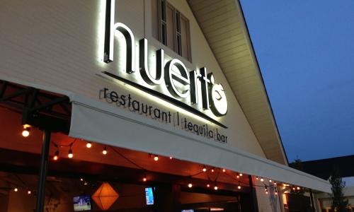 Huerto Restaurant